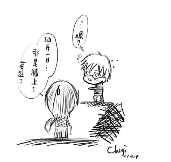[繪畫][xxxHolic] 夢遊中?XD