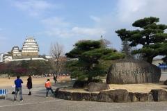 2015日本京都之旅, 2015.12.16