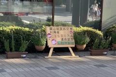 2019日本香川之旅, 2019.10.05