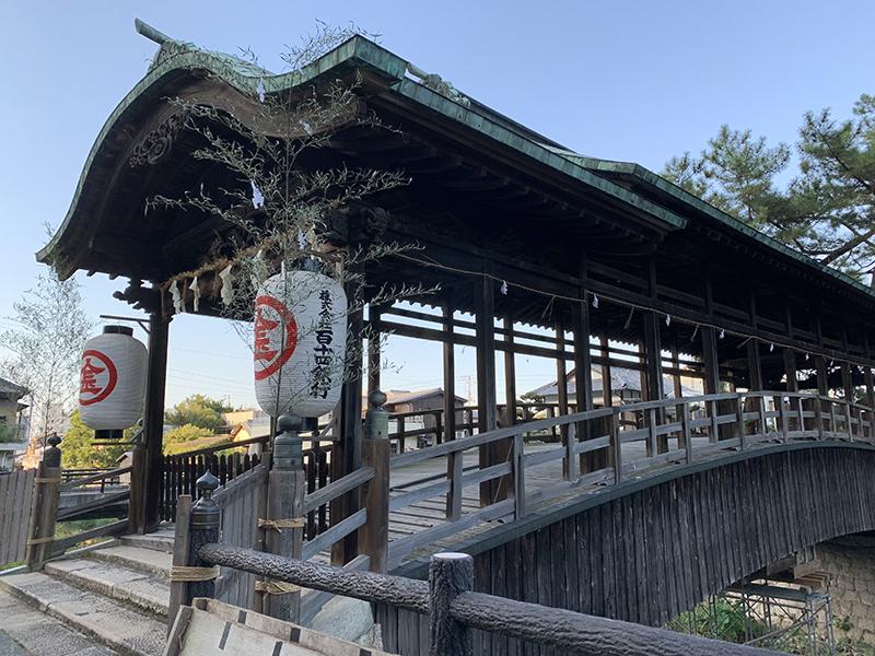 [遊記] 2019日本香川行 – Day 6. 2019.10.10