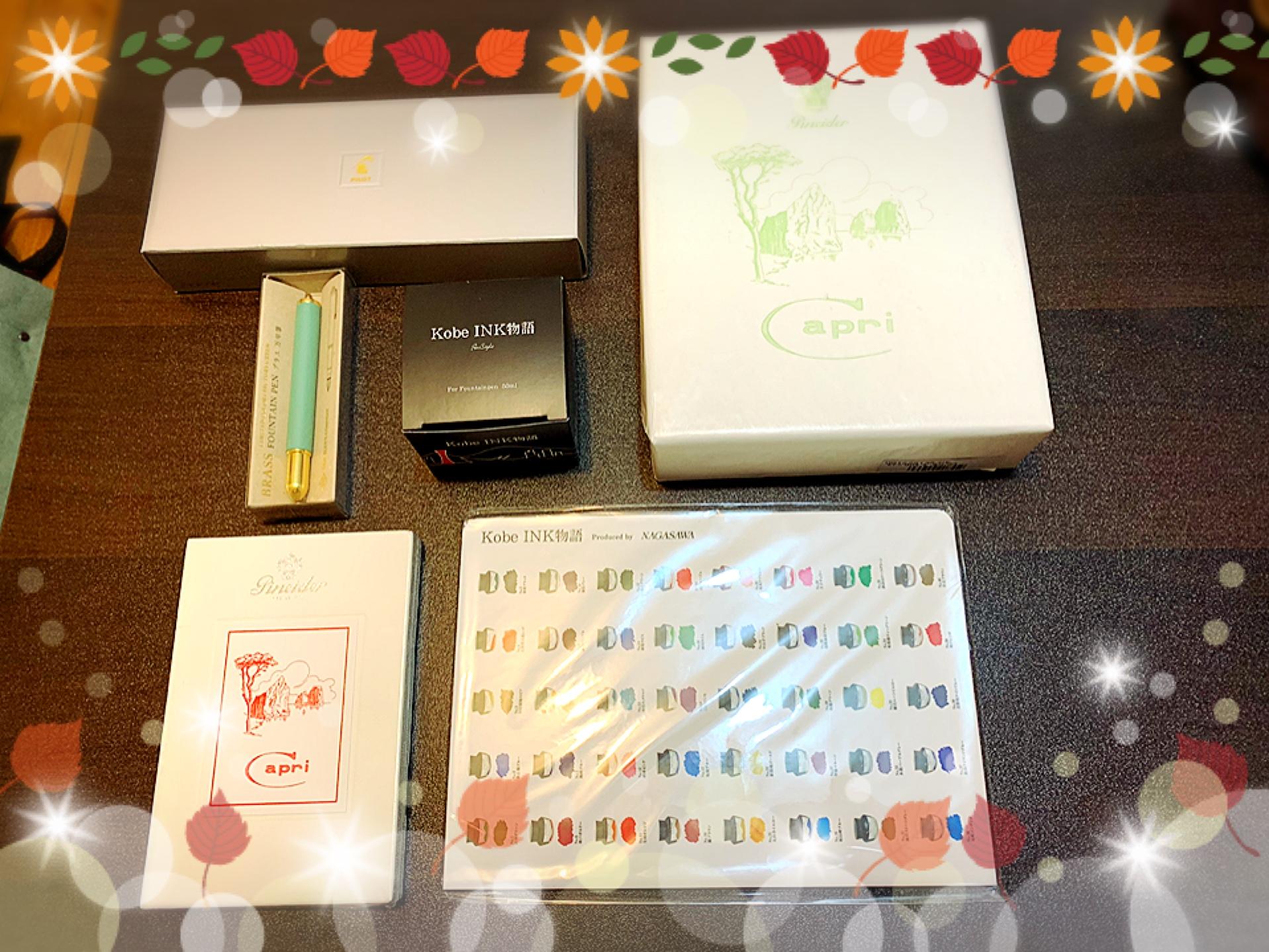 [敗家] Nagasawa 梅田茶屋町店 鋼筆福袋