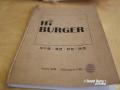 20150705 hi burger小食w