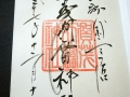 京都賀茂別雷神社(上賀茂神社)