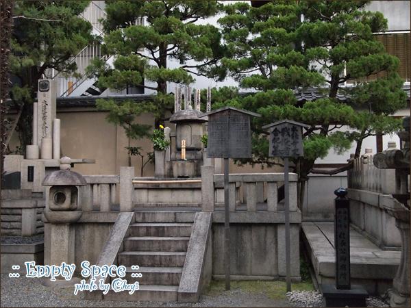 本能寺變的合葬墓