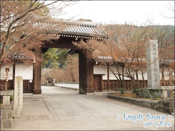 永觀堂禪林寺