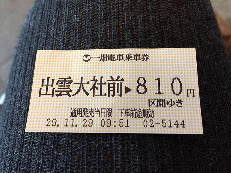 1129_18