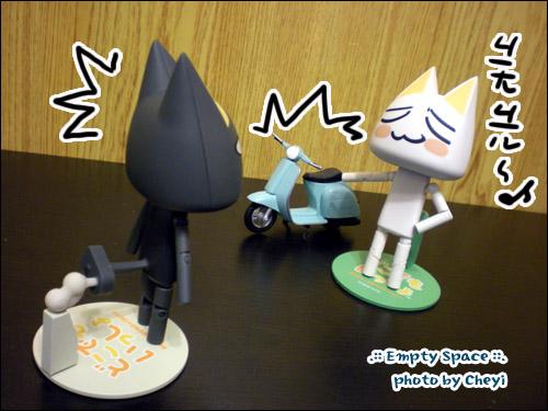 [玩具] 我家TORO 跟 KURO www