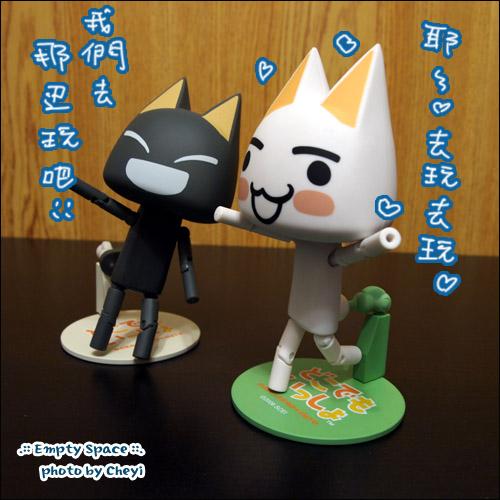 [玩具] 我家toro跟kuro 3