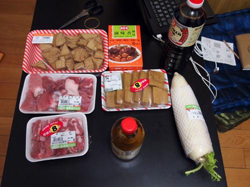 [生活] 第一次滷肉!〉D〈!!!