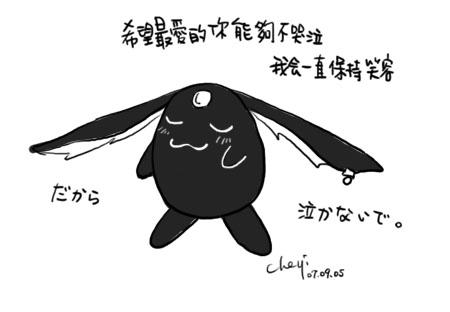 [繪畫][xxxHOLiC] 黑摩可拿T^T
