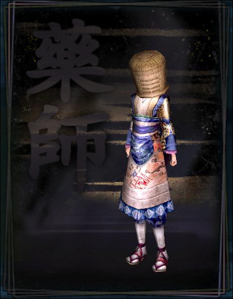 衣物間 — 半袈裟(藍染改)+ 天蓋