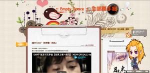 [網站] 偽春菜啟用www