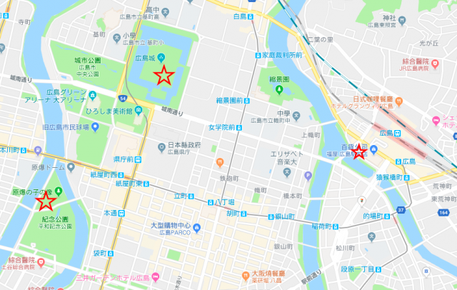 [遊記] 2017日本廣島出雲行 – Day 2 . 2017.11.27
