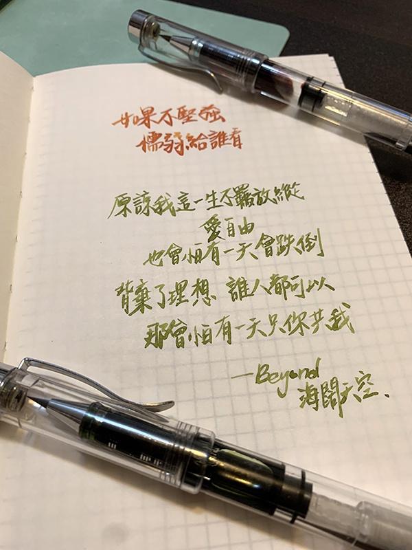 [動手] 練字